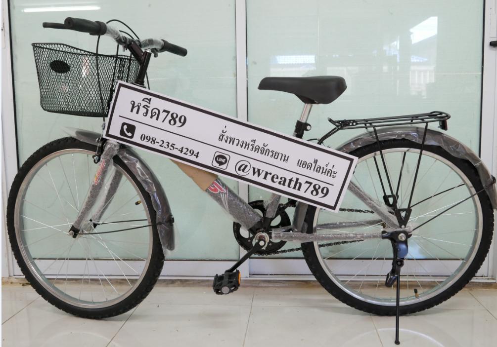 พวงหรีดจักรยาน แบบที่80 ไม่มีดอกไม้