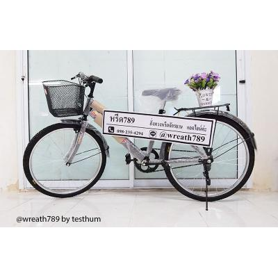 พวงหรีดจักรยาน B80