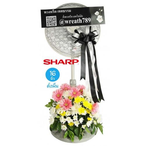พวงหรีดพัดลมดอกไม้สด B106a