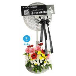 พวงหรีดพัดลมดอกไม้สด B106b