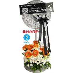 พวงหรีดพัดลมดอกไม้สด B106f