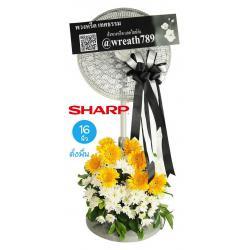 พวงหรีดพัดลมดอกไม้สด B106h