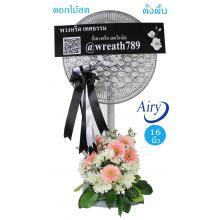 พวงหรีดพัดลมดอกไม้สด B328b