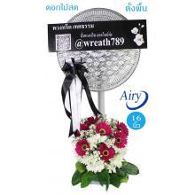 พวงหรีดพัดลมดอกไม้สด B328k