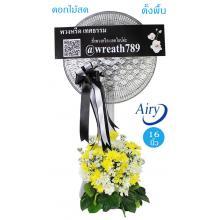 พวงหรีดพัดลมดอกไม้สด B328p