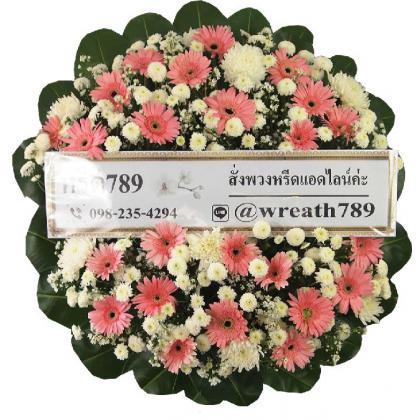 พวงหรีดดอกไม้สด B1513