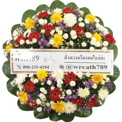 พวงหรีดดอกไม้สด B1515