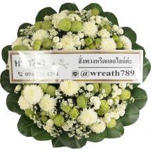 พวงหรีดดอกไม้สด B17