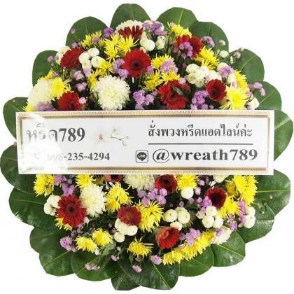 พวงหรีดดอกไม้สด B18