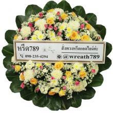 พวงหรีดดอกไม้สด B20