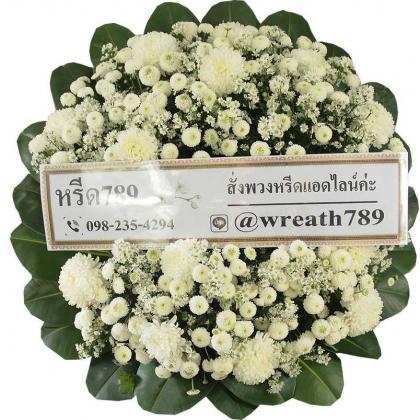 พวงหรีดดอกไม้สด B22