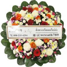 พวงหรีดดอกไม้สด B25