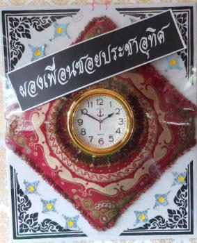 ตัวอย่างพวงหรีดผ้าอาสนะ มีนาฬิกา