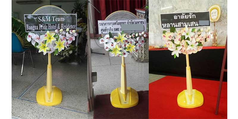 ภาพพวงหรีดพัดลมหลังส่ง พวงหรีดพัดลมสีเหลือง ดอกไม้ประดิษฐ์