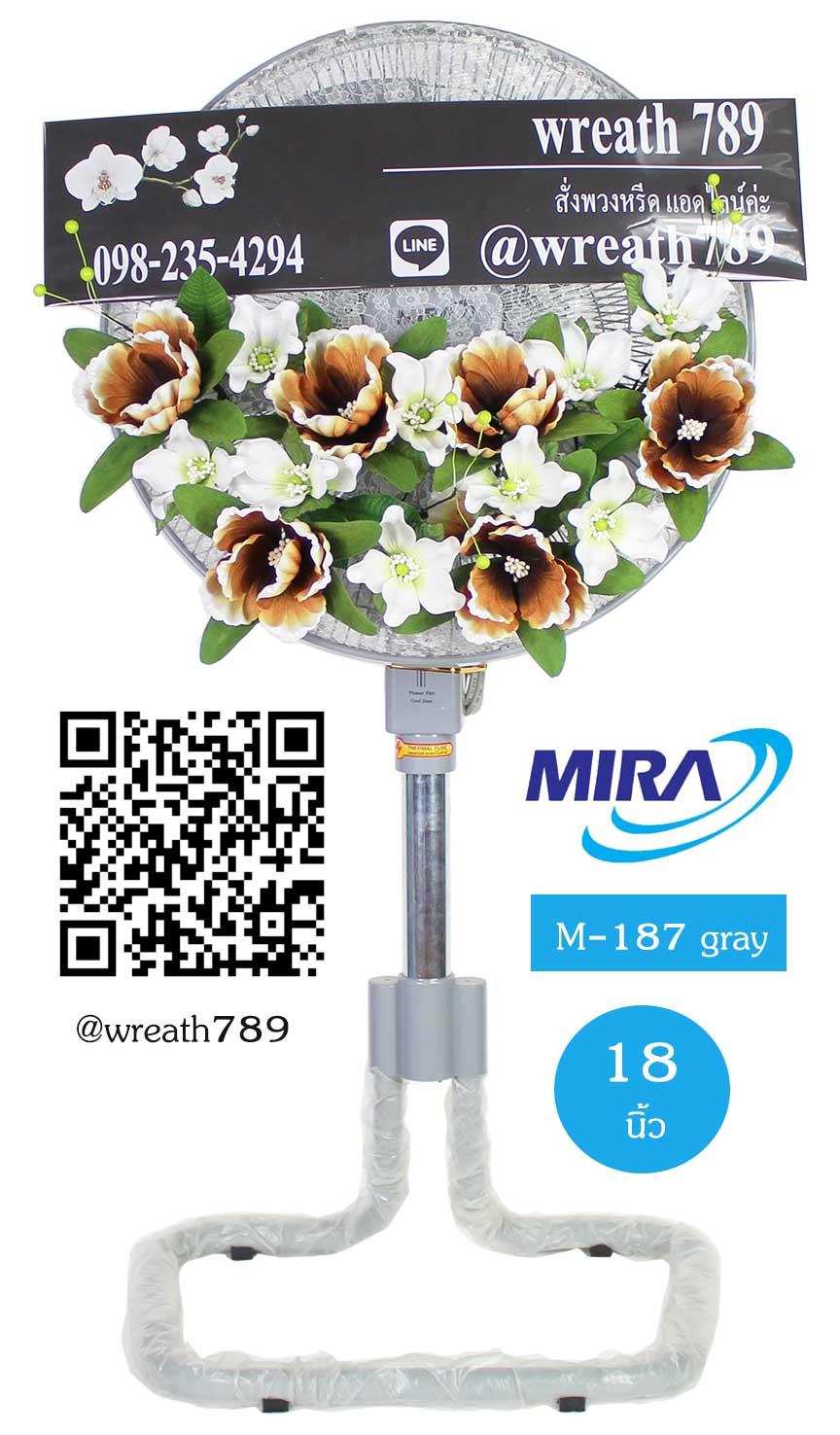 พวงหรีดพัดลม แบบb352b พัดลมสีเทา ดอกไม้ประดิษฐ์โทนสีม่วง