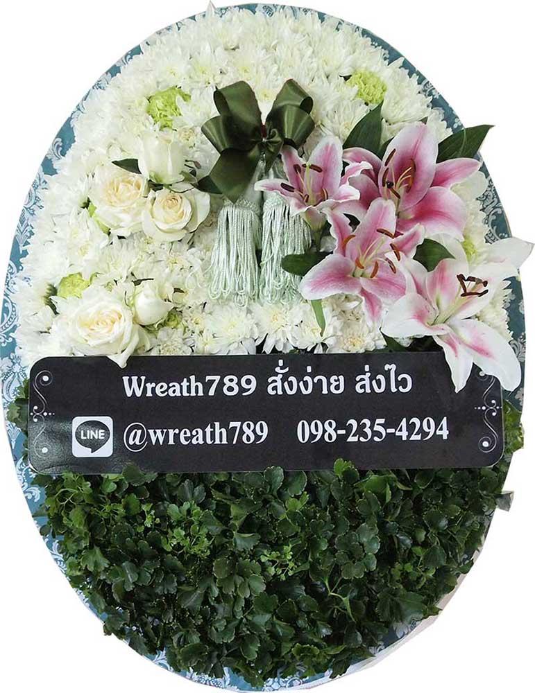 พวงหรีดดอกไม้สด สมัยใหม่ ราคาถูก จัดส่งฟรีทุกวัด