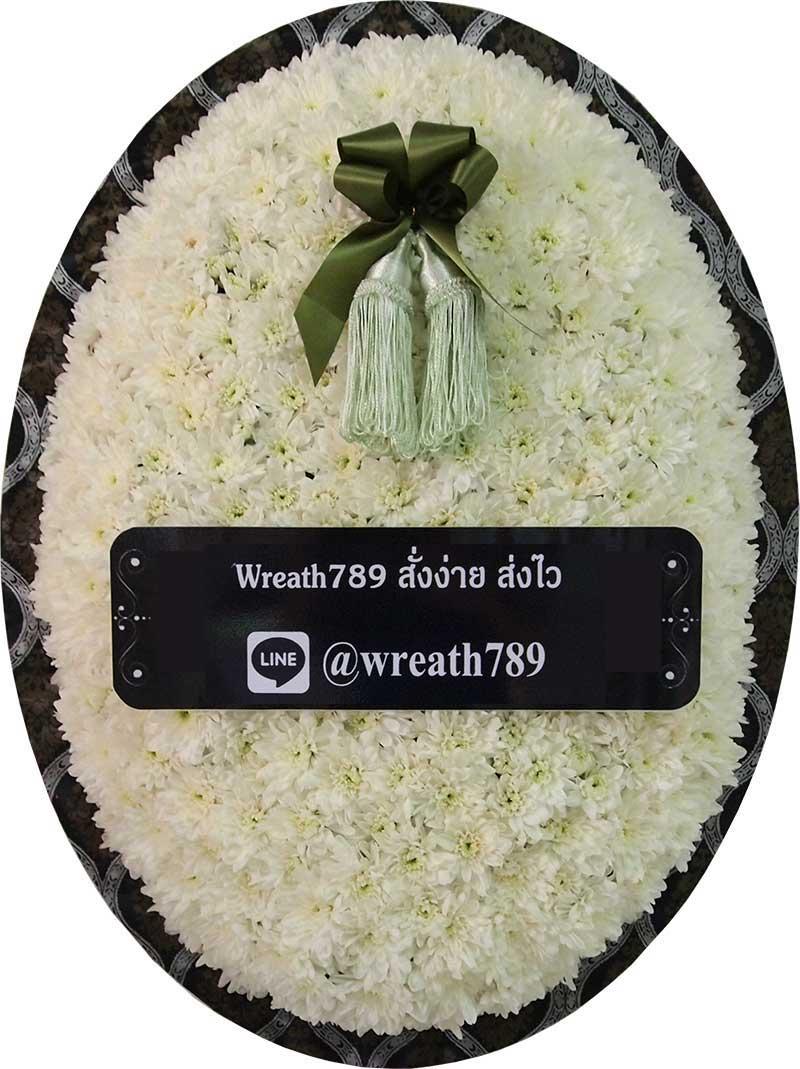 แบบที่ B10 พวงหรีดดอกไม้สด สมัยใหม่ สีขาวเต็มวงรี ราคาถูก จัดส่งฟรีทุกวัด