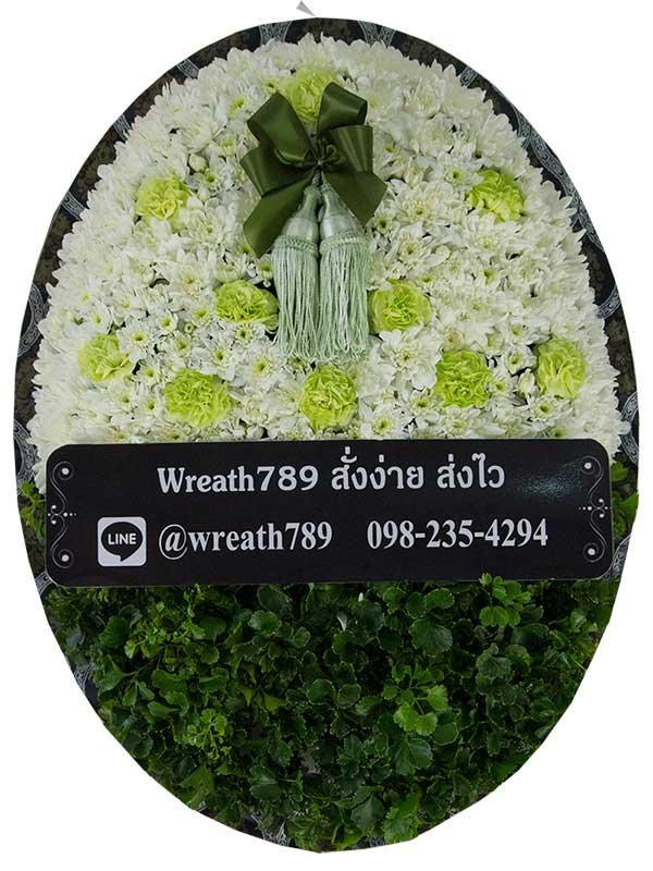 พวงหรีดดอกไม้สด โทนสีขาวเขียว แบบสมัยใหม่ ราคาถูก จัดส่งฟรีทุกวัด